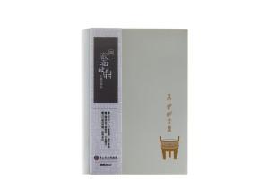 獸面紋鼎筆記本 - 灰