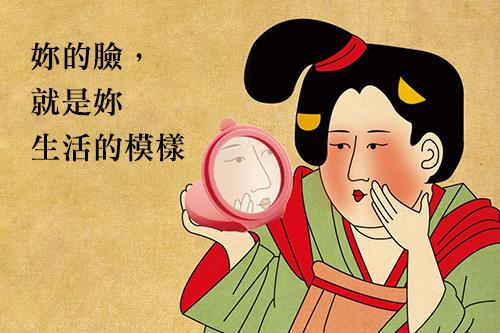 故宮授權-古鑒化妝鏡