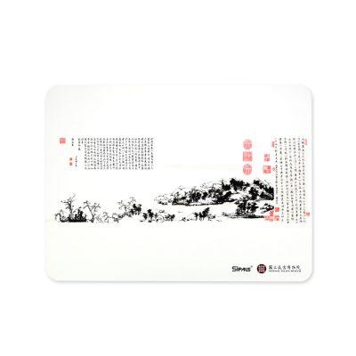 富春山居圖餐墊禮盒