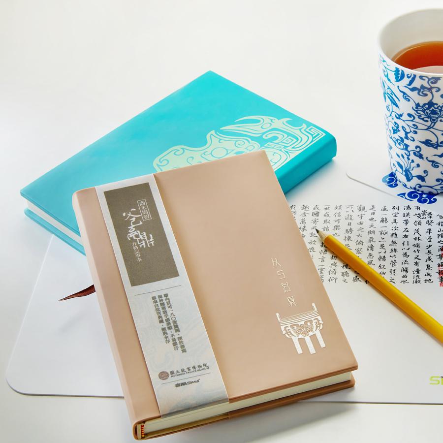 故宮授權-鼎系列筆記本,喜朋,矽膠,筆記本,故宮,父己鬲鼎