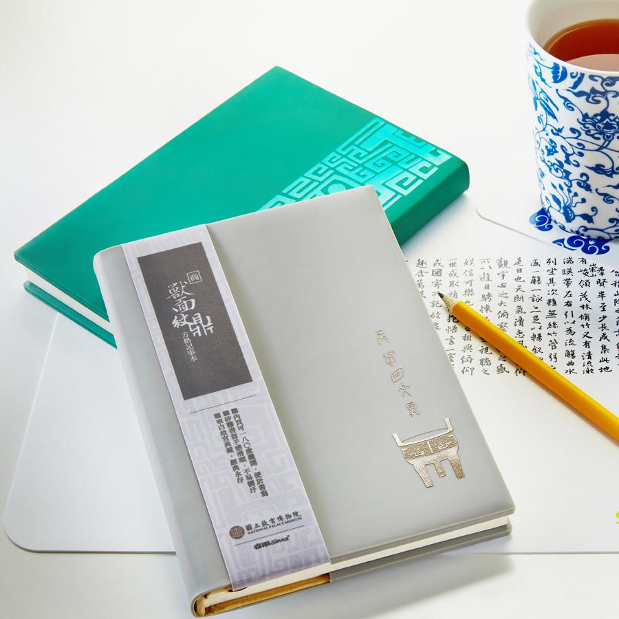 故宮授權-鼎系列筆記本,喜朋,矽膠,筆記本,故宮,獸面紋鼎