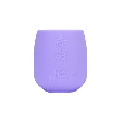 前赤壁賦 - 紫
