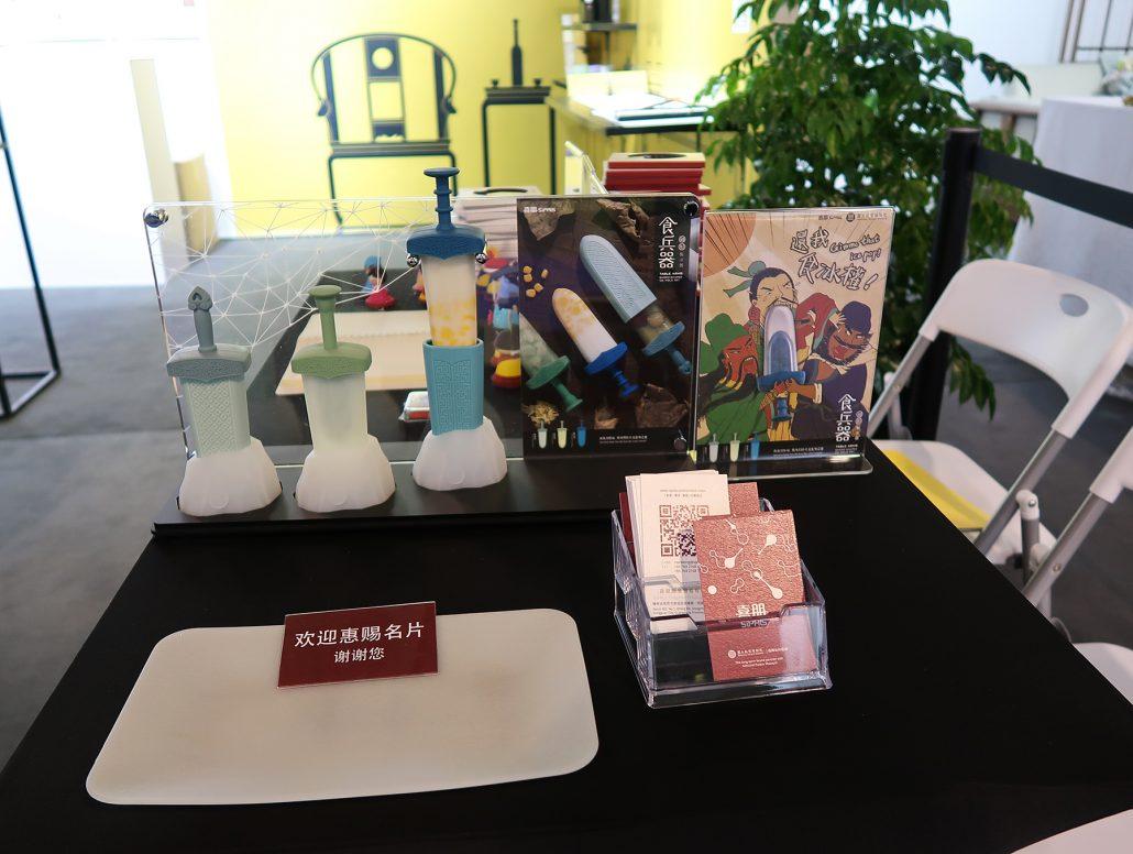 展覽花絮 | 『摩登上海時尚家居節』魔都街頭風尚