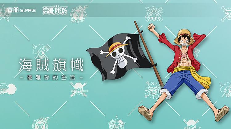 喜朋,航海王旗幟餐墊,航海王,海賊王,餐墊,旗幟餐墊,週邊